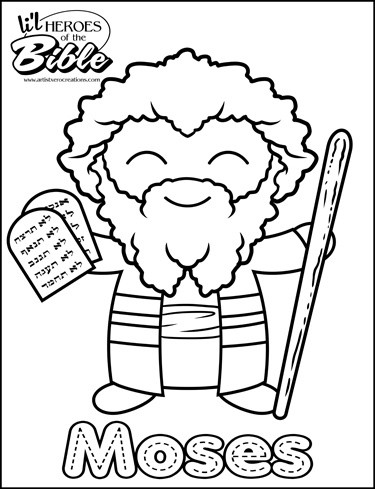 L'il Hereos of the Bible: Moses