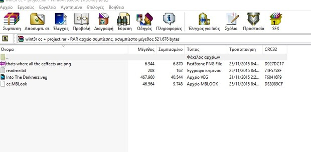 Wint3r Project File