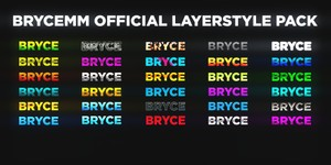 BryceMM Official Layerstyle Pack!