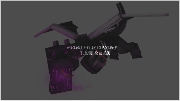Minecraft Skinrender (unbearbeitet)