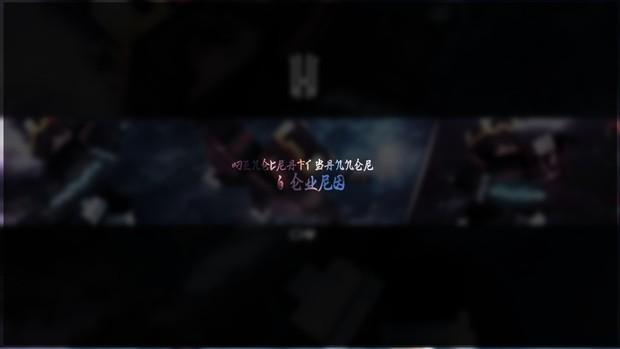 Minecraft Banner + PB