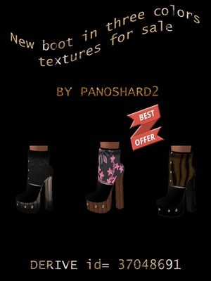 New boot in three colors textures for sale