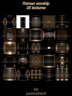 Roman worship 25 textures