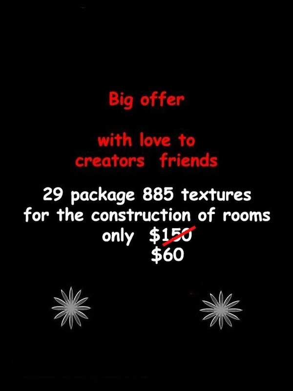 0nly today  29 packages 885 textures IMVU for rooms ONLY $60
