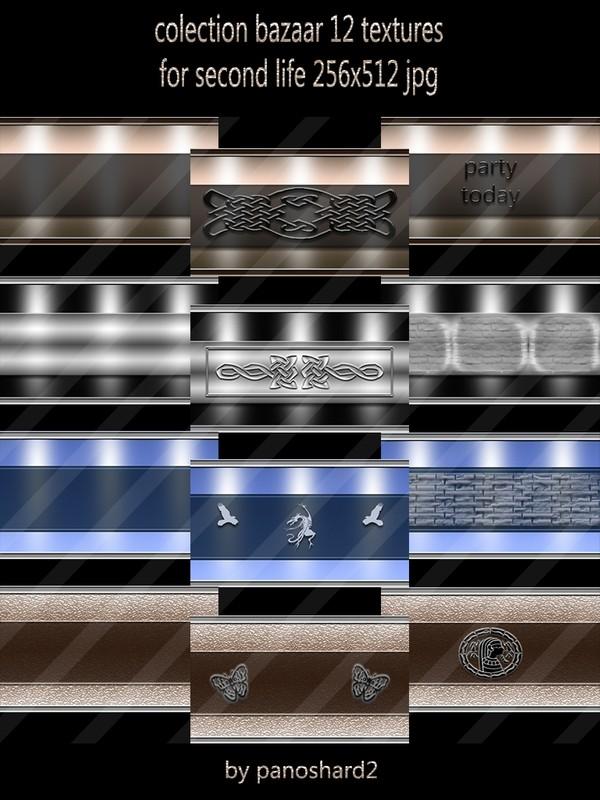 colection bazaar 12 textures for second life 256x512 jpg