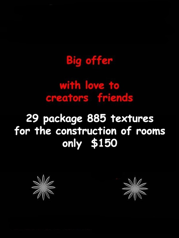29 packages 885 textures IMVU for rooms all only now  $150