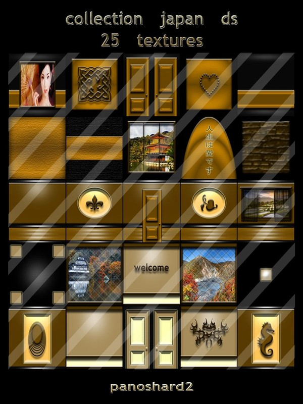 collection japan ds 25 textures for imvu rooms