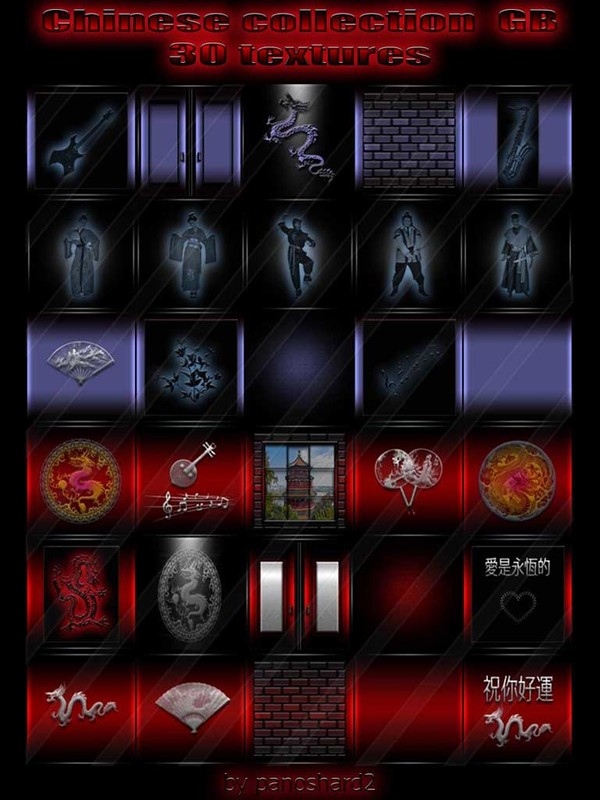 Chinese collection  GB 30 textures for imvu creator rooms (will be sold to ten creators)