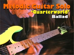 MELODIC BALLAD GUITAR SOLO QUARTER THEME WITH TAB AND BACKING TRACK